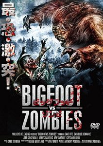 bigfoot-vs-zombies